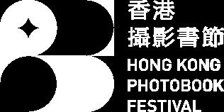 Hong Kong Photobook Festival